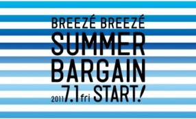 breeze-breeze_summer-bargain_2011_001