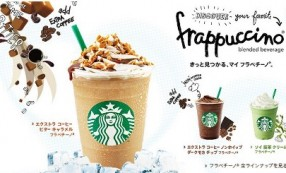 starbucks_diet001