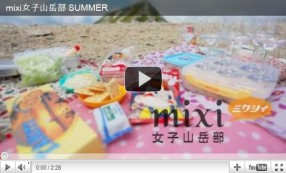 mixi-joshi-mountain-summer